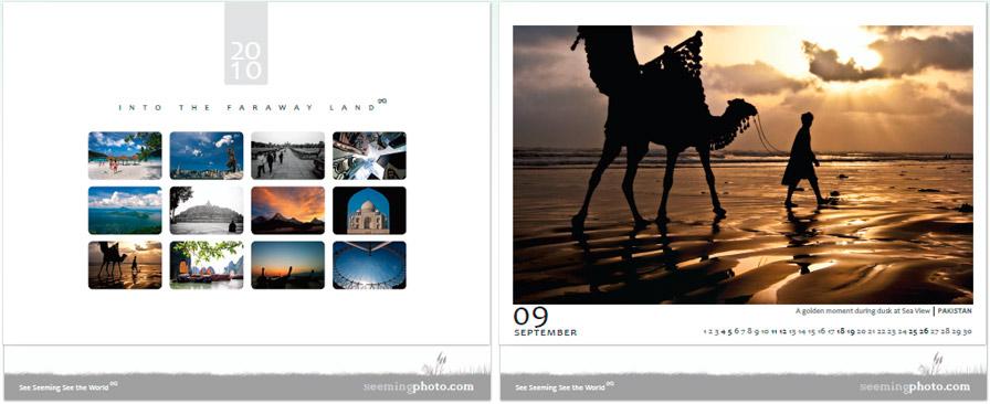 seemingphoto.com | shop | 2010 calendar